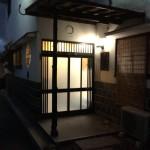 かくれ宿 Yuji-inn(ゆうじいん)