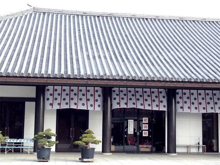 中山寺安産特別祈祷待合室