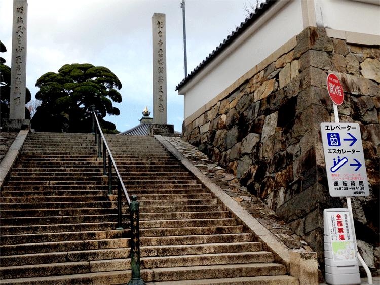 中山寺階段