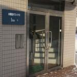 小樽ゲストハウスIto(糸)