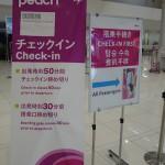 関空第2ターミナルでPeachのチェックイン手順