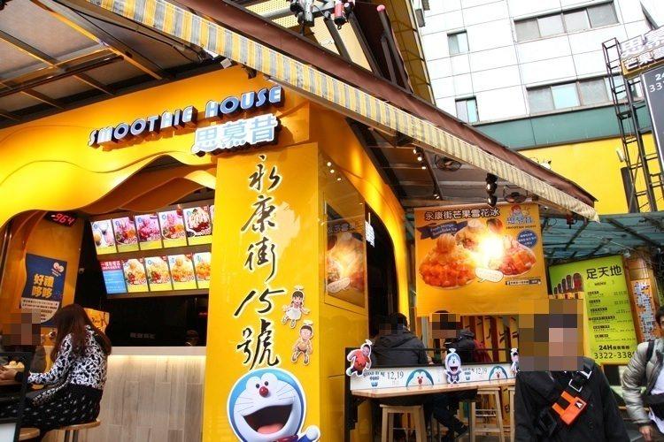 台湾で食べた巨大なかき氷のお店