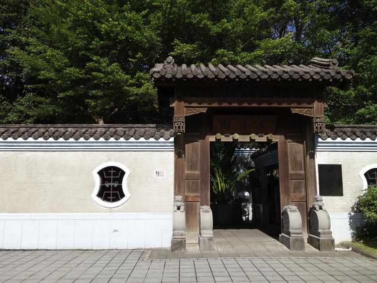 台湾 故宮博物院