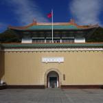 台湾の故宮博物院に行ってきた!外観がスゴすぎて圧倒された!