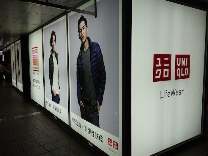 台湾で見たユニクロ