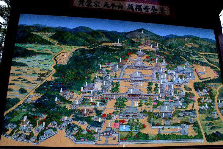 萬福寺 地図
