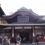 道後温泉本館のお風呂とお茶菓子はわずか840円で実現できる最高の贅沢だった!
