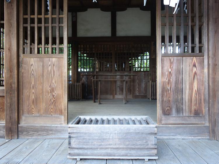 道後温泉 中嶋神社