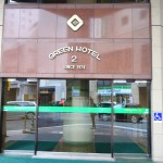 博多グリーンホテル2号館の禁煙シングルルームに泊まった感想