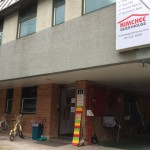 ソウルの「キムチ新村ゲストハウス」に泊まった感想。激安でリピート有りな場所だった