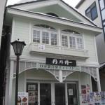草津温泉のランチで行ったパティスリー&レストラン月乃井のメニューに大満足!
