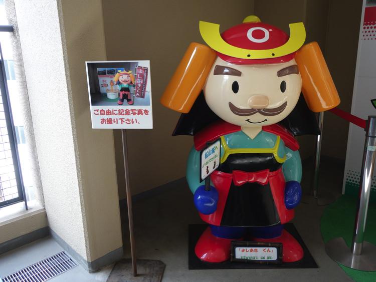 松山城ゆるキャラ
