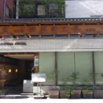 東京人形町の和風ホテル「住庄ほてる」に泊まった感想