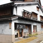 金沢観光のランチにおすすめ!郷土料理が食べられる茶寮不室屋に行ってきました。