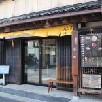 風情ある街並みが魅力!金沢の観光スポット「ひがし茶屋街」でお茶を楽しみました