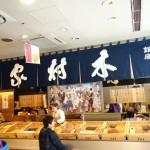 老舗の味に感激!銀座にある木村屋のあんぱんを食べて東京仕事の疲れをとろう