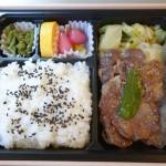 東京駅で買った駅弁「牛たん弁当」を食べた感想