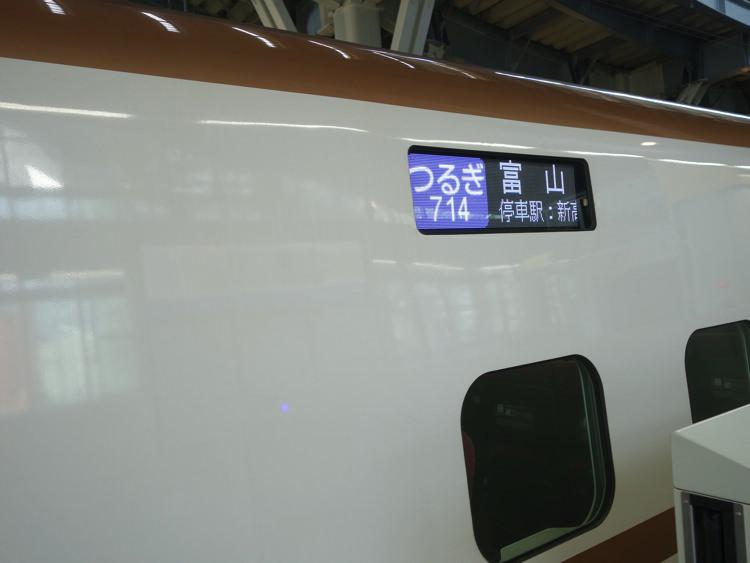 金沢駅 北陸新幹線