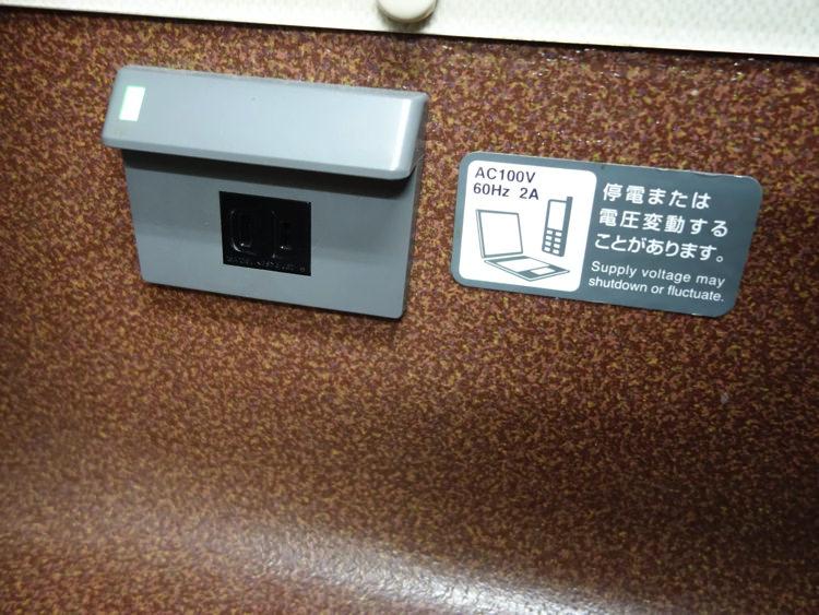 北陸新幹線 電源