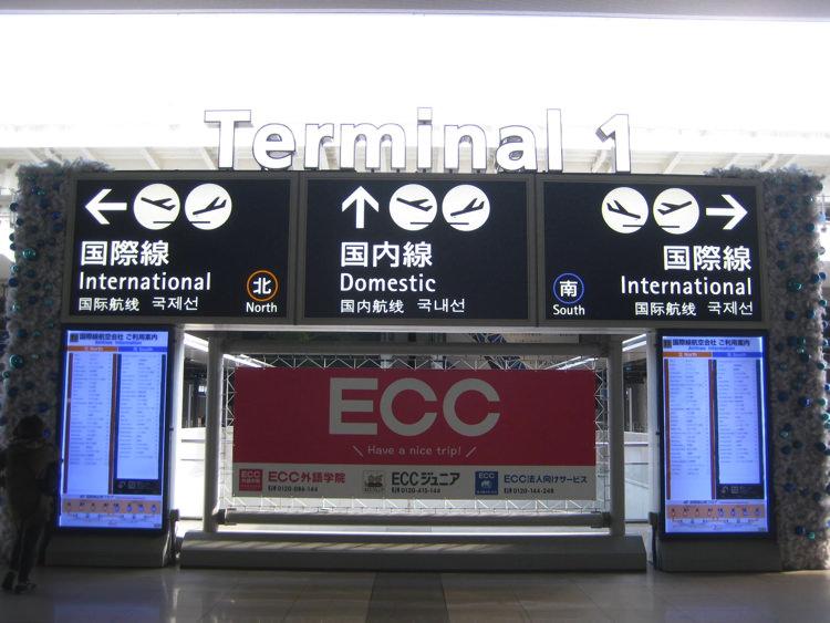 春秋航空の国際線 関西国際空港
