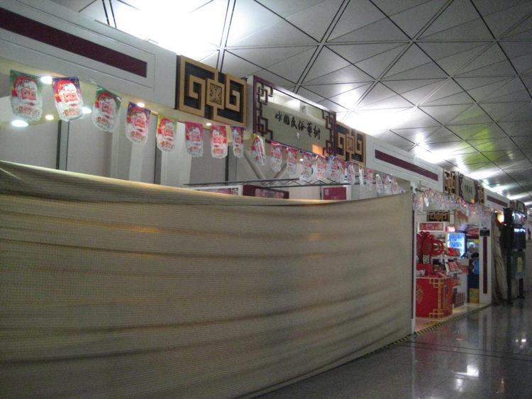 春秋航空の国際線 天津空港