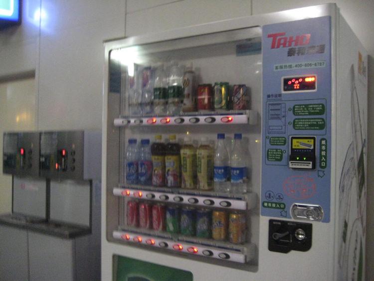 春秋航空の国際線 自動販売機
