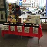 JR松山駅前に大福の露店があって、とっても美味しいですよ!いちご大福が良かった!