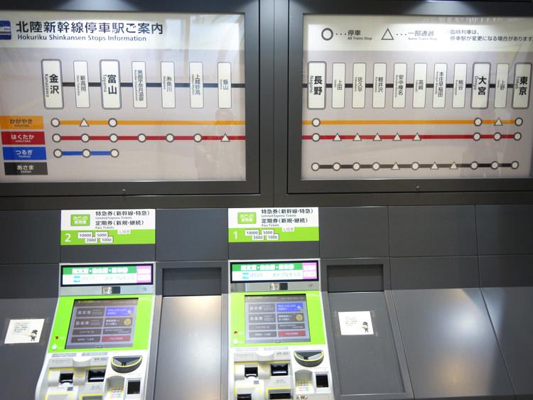 黒部宇奈月温泉駅