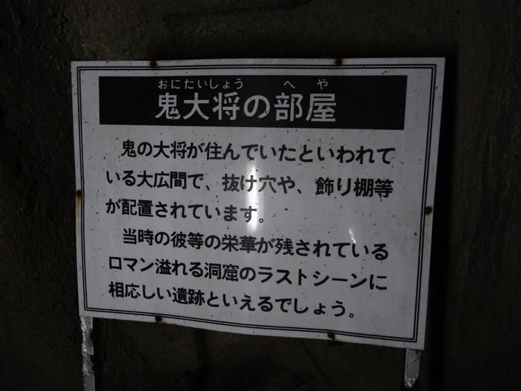 女木島 鬼ヶ島大洞窟