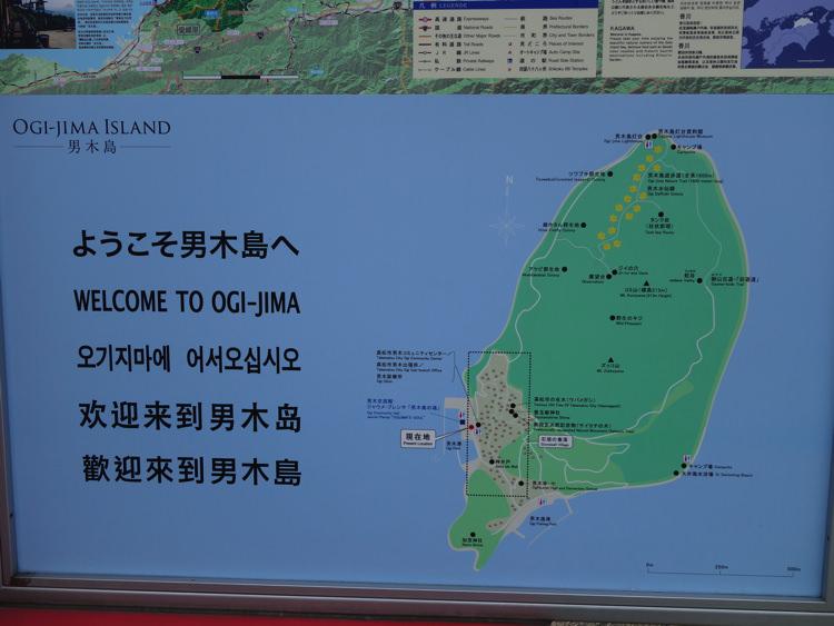 男木島の案内図