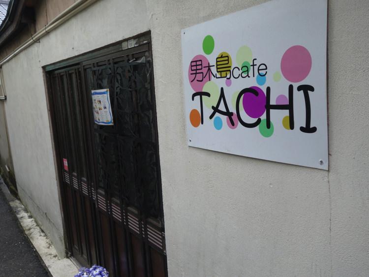 男木島カフェ TACHI