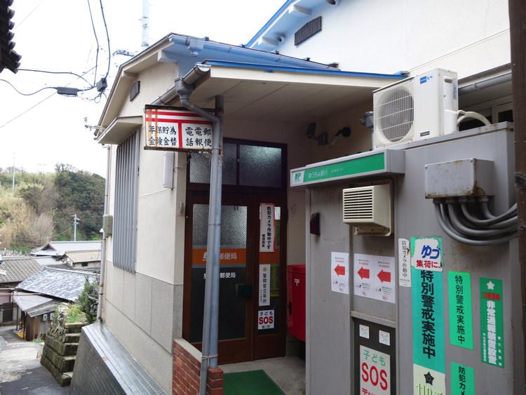 男木島の郵便局