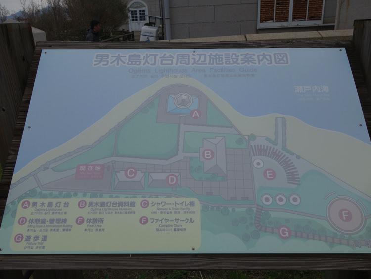 男木島灯台 案内図