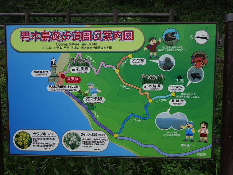 男木島 遊歩道 案内図