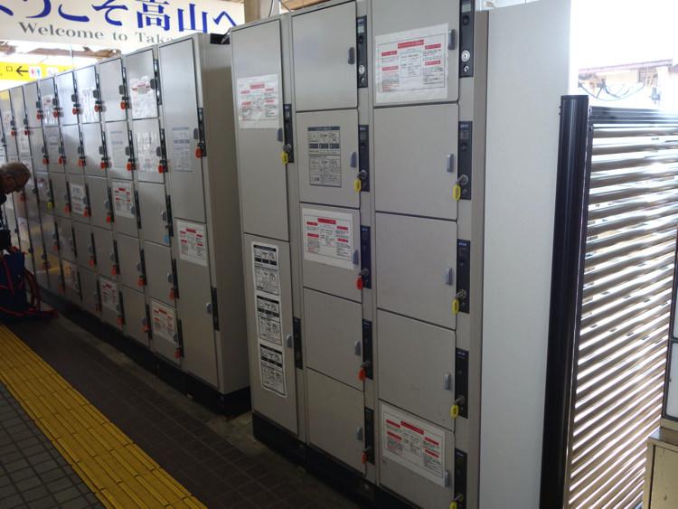 JR高山駅のコインロッカー