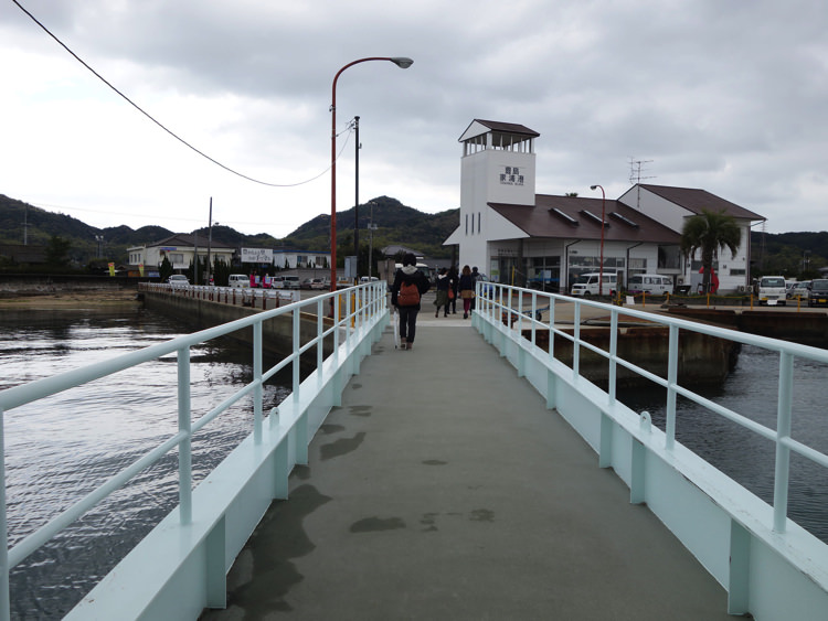 豊島に到着
