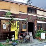 京都駅周辺でおすすめのランチは町屋でいただく絶品フレンチa peu pres(アププレ)