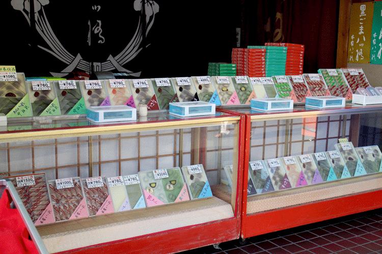 伏見稲荷神社 八つ橋