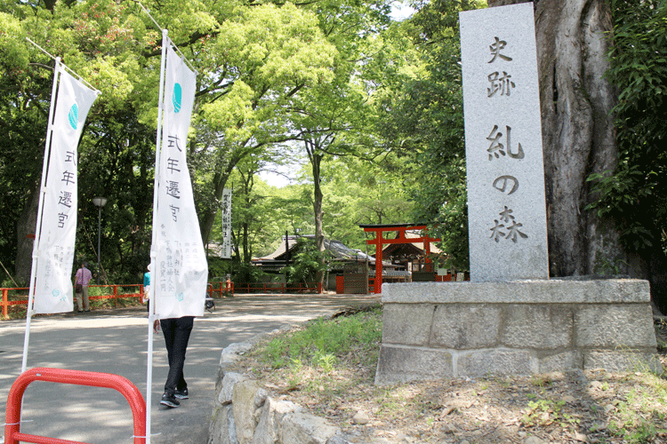 下鴨神社 糺の森入口