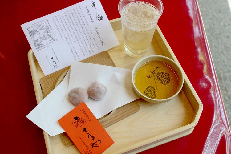 下鴨神社 お茶