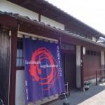 古民家ゲストハウスの萩・暁屋に泊まった感想