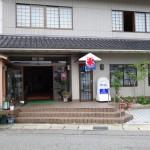 和倉温泉の老舗旅館「花ごよみ」に泊まった感想と部屋の写真