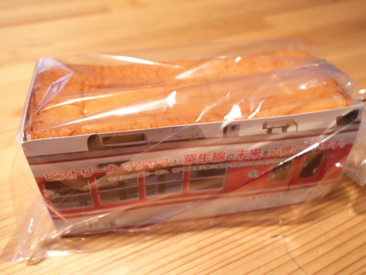 ピストリーナマツヤマの電車パン