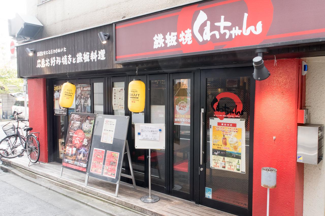 Ks_House_近くの店