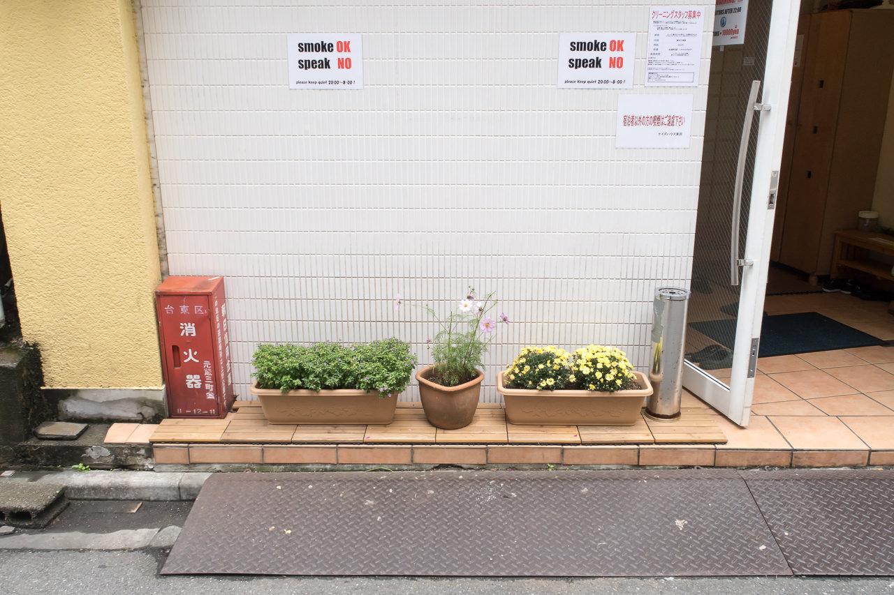 Ks_House_喫煙スペース