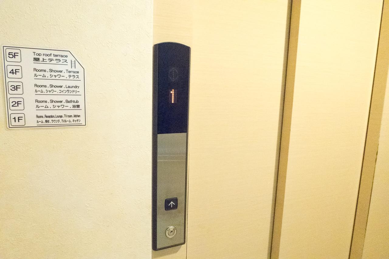 Ks_House_エレベーター