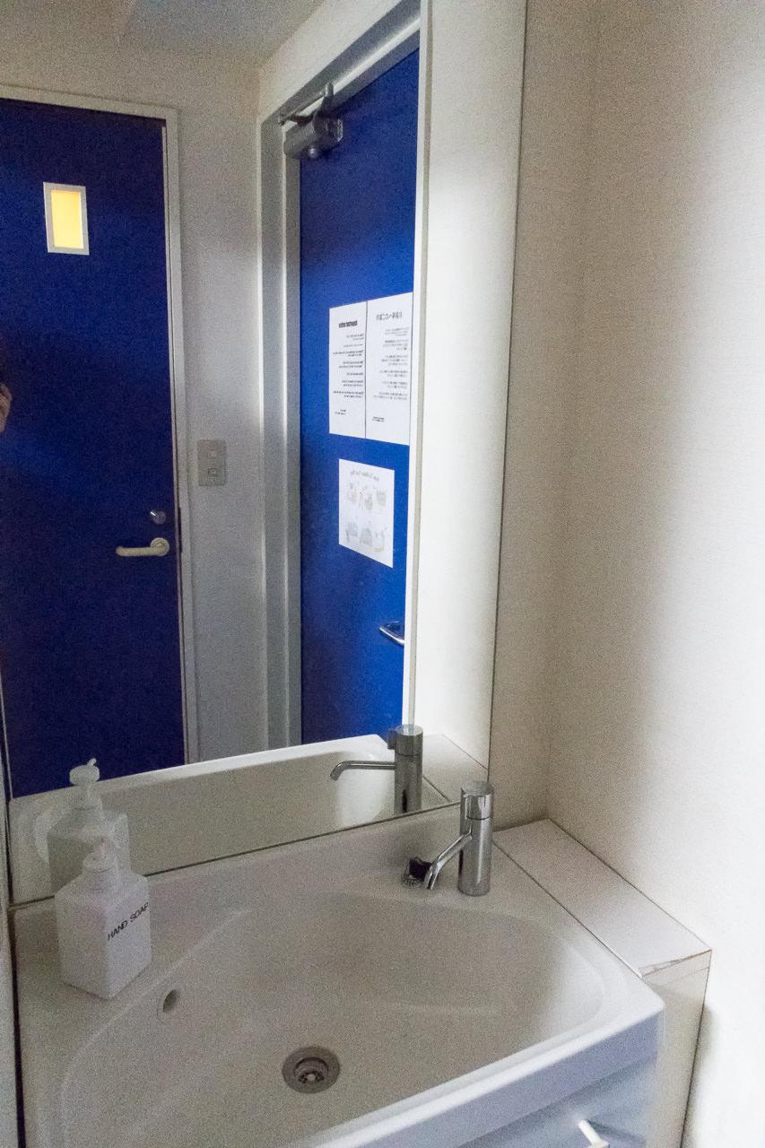 Ks_House_部屋の洗面所