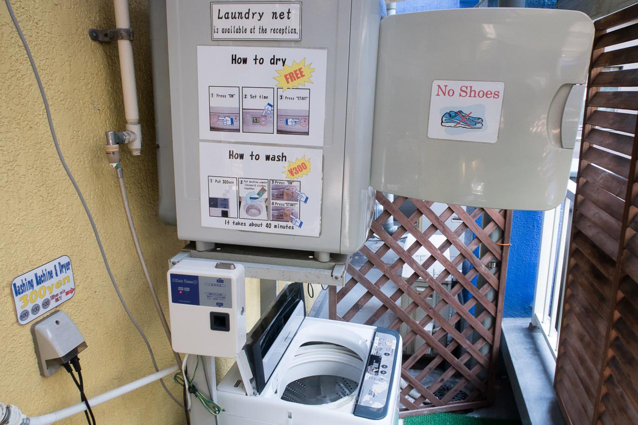 Ks_House_洗濯機と乾燥機