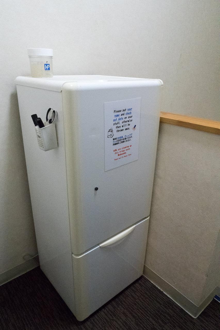 Ks_House_4階の冷蔵庫