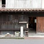 古民家ゲストハウス&カフェ メグルヤ(廻屋)